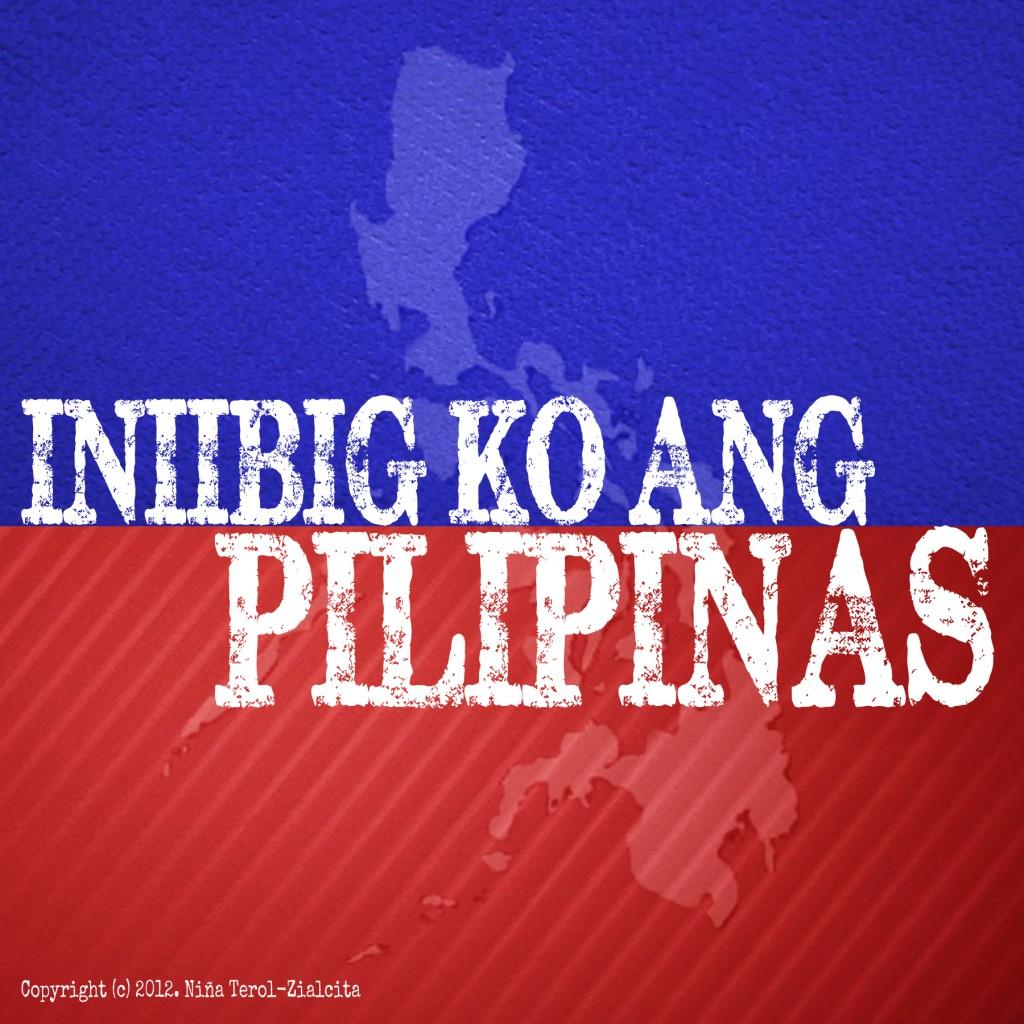 """Iniibig ko ang Pilipinas"" | Notebook design by Niña Terol-Zialcita (2012)"