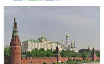 10 Ways to Enjoy Russia by Niña Terol-Zialcita, in the Philippine Daily Inquirer. Photo of the Moscow Kremlin courtesy of the Russian Embassy
